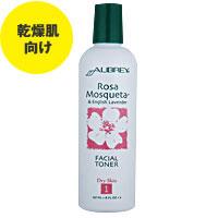 ☆≪販売終了≫ローザモスクエータ フェイシャルトナー(乾燥肌/化粧水)