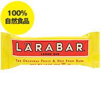 ☆≪販売終了≫ララバー(LARABAR) レモンバー