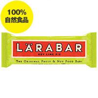 ☆≪販売終了≫ララバー(LARABAR) キーライムパイ