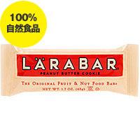 ☆≪販売終了≫ララバー(LARABAR) ピーナッツバタークッキー