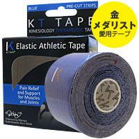 ☆≪販売終了≫KTテープ 伸縮性アスリート用テーピングテープ(キネシオテープ)※ブルー
