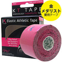 ☆≪販売終了≫KTテープ 伸縮性アスリート用テーピングテープ(キネシオテープ)※ピンク