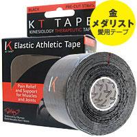 ☆≪販売終了≫KTテープ 伸縮性アスリート用テーピングテープ(キネシオテープ)※ブラック