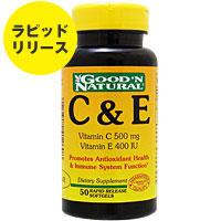 ☆≪販売終了≫ビタミンC 500mg + ビタミンE 400IU
