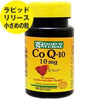 ☆≪販売終了≫コエンザイムQ10(CoQ10) 10mg