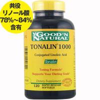 ☆≪販売終了≫[ お得サイズ ] トナリン(共役リノール酸) 1000mg