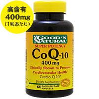 ☆≪販売終了≫[ お得サイズ ] コエンザイムQ10 (CoQ10) 400mg