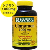 ☆≪販売終了≫シナモン 1000mg +クロマックス(クロミウムピコリネート)