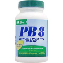 PB8 プロバイオティック アシドフィルス ※ベジタリアン仕様