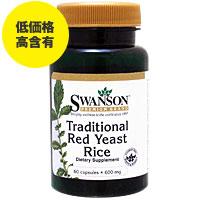 ☆≪販売終了≫紅麹米(ベニコウジ) 600mg