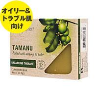 タマヌ セラピークレンジングバー石けん(脂性肌/洗顔)