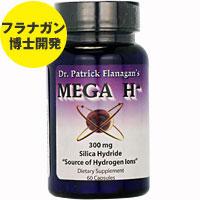 ☆≪販売終了≫メガ H−(マイナス水素イオンサプリ) 300mg