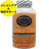☆≪販売終了≫オレンジトライアド (アスリート用マルチビタミン&ミネラル)