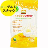 ハッピーヨギー オーガニックスーパーフード(お子様用) ※バナナ マンゴー