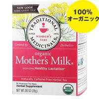 ☆≪販売終了≫オーガニック マザーズミルク