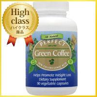 パーフェクト グリーンコーヒー(クロロゲン酸配合)