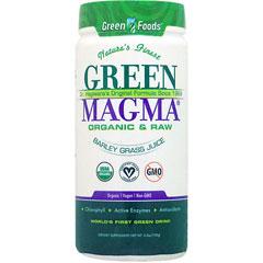 グリーンマグマ(オーガニック&ロー 大麦若葉青汁)