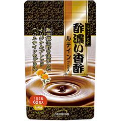 【今だけ送料無料】酢濃い香酢ルテインプラス