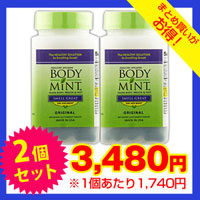 ☆【2個セット】 ボディミント<152-55552>
