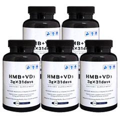 【5個セット】HMB+VD3 3g 31日分 ※プラスチックボトル