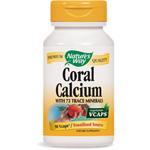 珊瑚カルシウム
