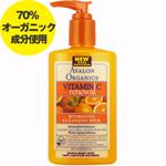 ビタミンC リニューアル ハイドレーティング クレンジングミルク(乾燥肌/クレンジング)