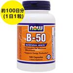 ビタミンB50 コンプレックス