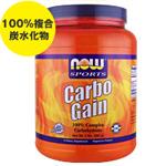 カーボゲイン(100%マルトデキストリン/ウェイトゲイナー)