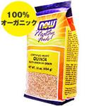 ☆≪販売終了≫キヌア(キノア/南アメリカ産100%オーガニック)
