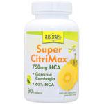 スーパーシトリマックス 750mg(ヒドロキシクエン酸60%)