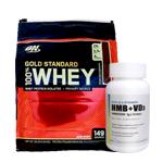 【正規品】【超お得セット】100%ホエイ ゴールドスタンダード プロテイン約4.5kg ※ダブルリッチチョコ (1個)& HMB+VD3(1個)