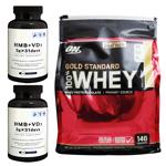 【超お得セット】100%ホエイ ゴールドスタンダード プロテイン約4.5kg ※バニラアイスクリーム (1個)& HMB+VD3(2個)