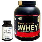 【正規品】【超お得セット】100%ホエイ ゴールドスタンダード プロテイン約2.3kg ※ロッキーロード (1個)& HMB+VD3(1個)
