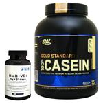 【超お得セット】100%カゼイン ゴールドスタンダード プロテイン ※クリーミーバニラ 約1.8kg& HMB+VD3(1個)