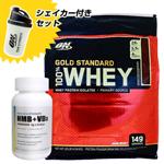 【正規品】【シェイカー付き!】100%ホエイ ゴールドスタンダード プロテイン約4.5kg ※ダブルリッチチョコ (1個)& HMB+VD3(1個)