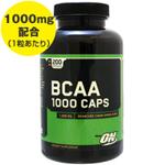 BCAA(分岐鎖アミノ酸) 1000