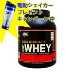 【正規品】【定期購入あり】 [ 大容量2.27kg ]  100%ホエイ ゴールドスタンダード プロテイン ※ダブルリッチチョコレート