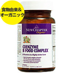 ☆≪販売終了≫コエンザイムBフードコンプレックス (自然食物由来)