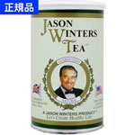 ☆≪販売終了≫ジェイソンウィンターズティー オリジナルブレンド(濃縮茶葉タイプ)