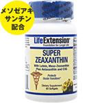 ☆≪販売終了≫スーパーゼアキサンチン (ルテイン、アスタキサンチン、C3G配合)