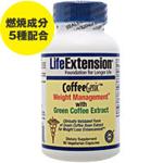 ☆≪販売終了≫コーヒー ジェニック(クロロゲン酸配合)
