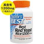 ☆≪販売終了≫ベスト 紅麹米(ベニコウジ) 1200mg &コエンザイムQ10