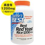 ☆≪販売終了≫[ お得サイズ ] ベスト 紅麹米(ベニコウジ) 1200mg &コエンザイムQ10