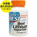 ☆≪販売終了≫ベスト アスパラギン酸リチウム 5mg(やる気サポートミネラル)