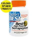 ☆≪販売終了≫ベスト ハイポテンシー セラペプターゼ 120,000ユニット(酵素ブレンド)