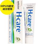 ☆≪販売終了≫ネルソンズ H+ケア ヘモロイドクリーム