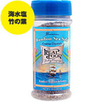 ☆≪販売終了≫バンブー シーソルト(竹の葉エキス入りクリスタル塩/粗塩)
