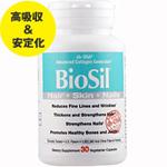 [ お試しサイズ ] BioSil バイオシル ヘアー スキン ネイル