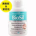 BioSil バイオシル ヘアー スキン ネイル