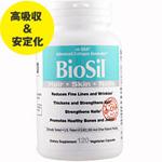 [ お得サイズ ] BioSil バイオシル ヘアー スキン ネイル